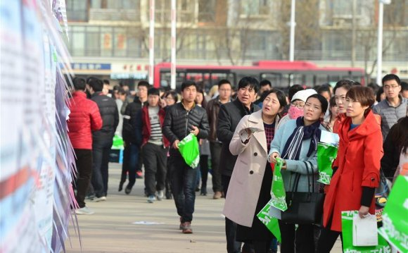 CHINA-HEBEI-GRADUATES-JOB FAIR