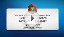 Ministry of Civil Service InfoGraphic Video - Job